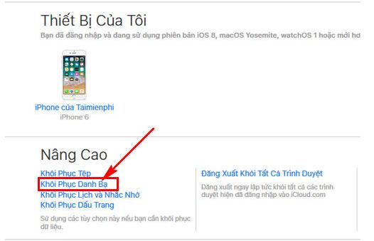 Khôi phục danh bạ từ iCloud